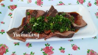 daging Lembu Wagyu