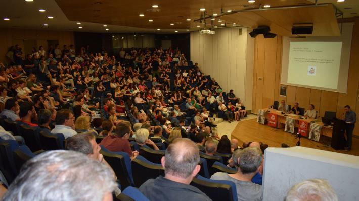 Πραγματοποιήθηκε η εκδήλωση για την εξόρυξη χρυσού στη Χαλκιδική και τις θέσεις του ΚΚΕ