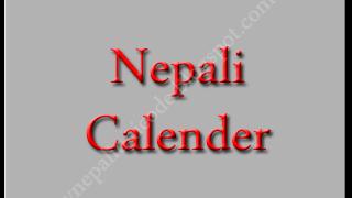 Nepali Calendar - Nepali Patro - Widgets Online