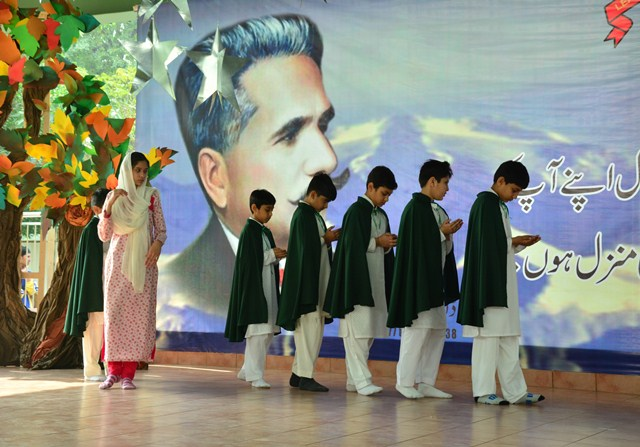 Iqbal Day Images Wallpaper Celebration