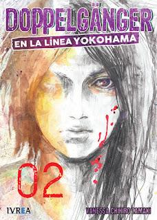 Doppelgänger en la línea Yokohama 02