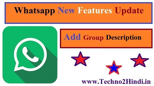 WhatsApp new features add description on WhatsApp group in Android and IPhone in hindi