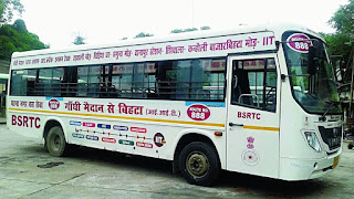 BSRTC Starts Bus Service Between Bihar and UP