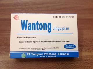 Wantong Jingu Pian