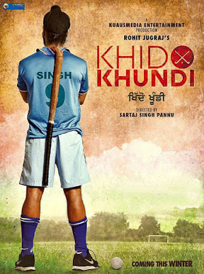Khido Khundi 2018 300MB 480p Movie Download
