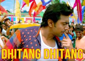 Dhitang Dhitang Lyrics - Love Express