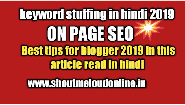 keyword stuffing in hindi 2019