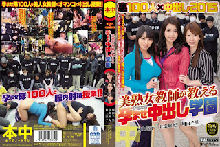 HNDS-036 School Cum Not Conceived Teach 2015 Yoshijuku Woman Teacher Put Back In 100 People