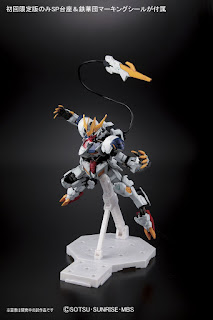 Barbatos Lupus Rex in posa dinamica