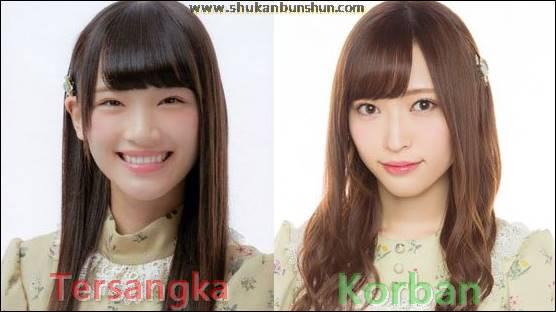 Tano Ayaka skandal kasus Yamaguchi Maho NGT48