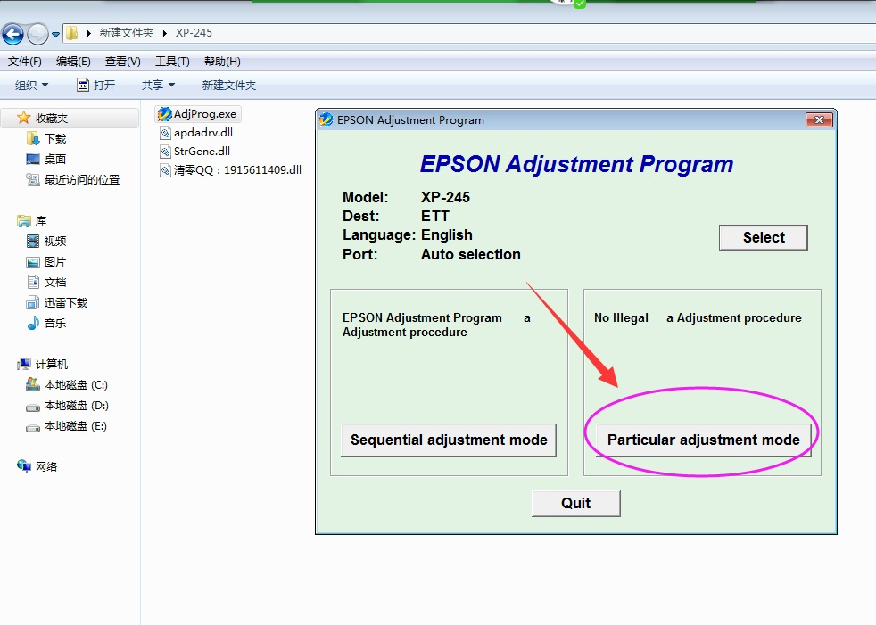 epson xp 245 adjustment program free download