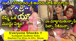 Sudheer Asks Rashmi For K!ss In ATv  Show