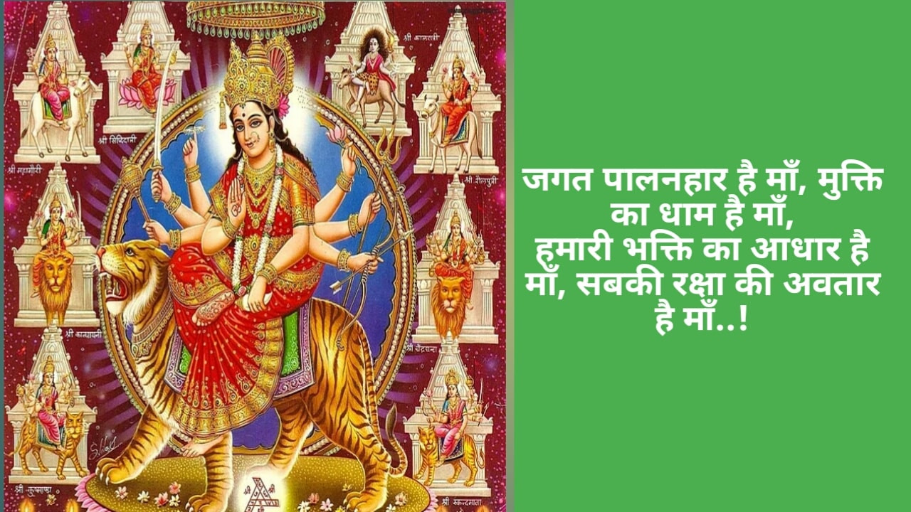 navratri images wallpapers