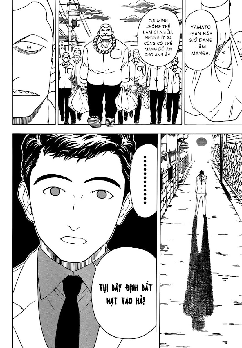 Takamagahara chap 2 trang 17