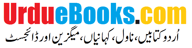 Urdu Books pdf, Urdu Novels Free Download, Digests, UrdueBooks
