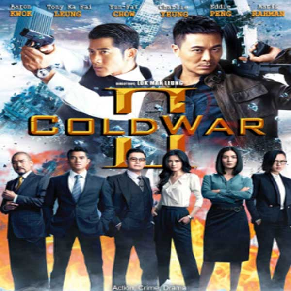 Cold War II, Film Cold War II, Cold War II Synopsis, Cold War II Trailer, Cold War II Review, Download Poster Film Cold War II 2016