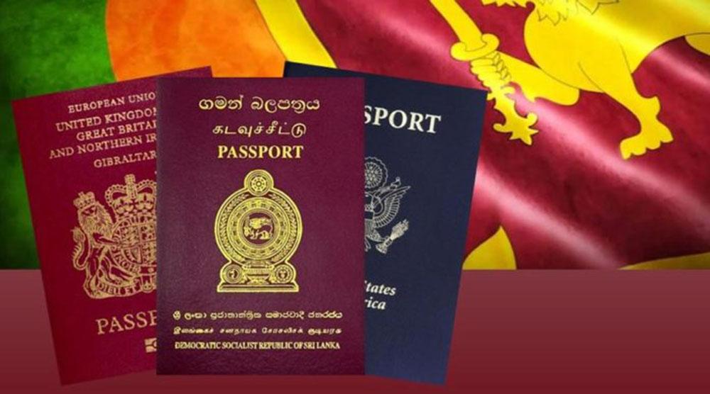 100 rupees to get a passport!