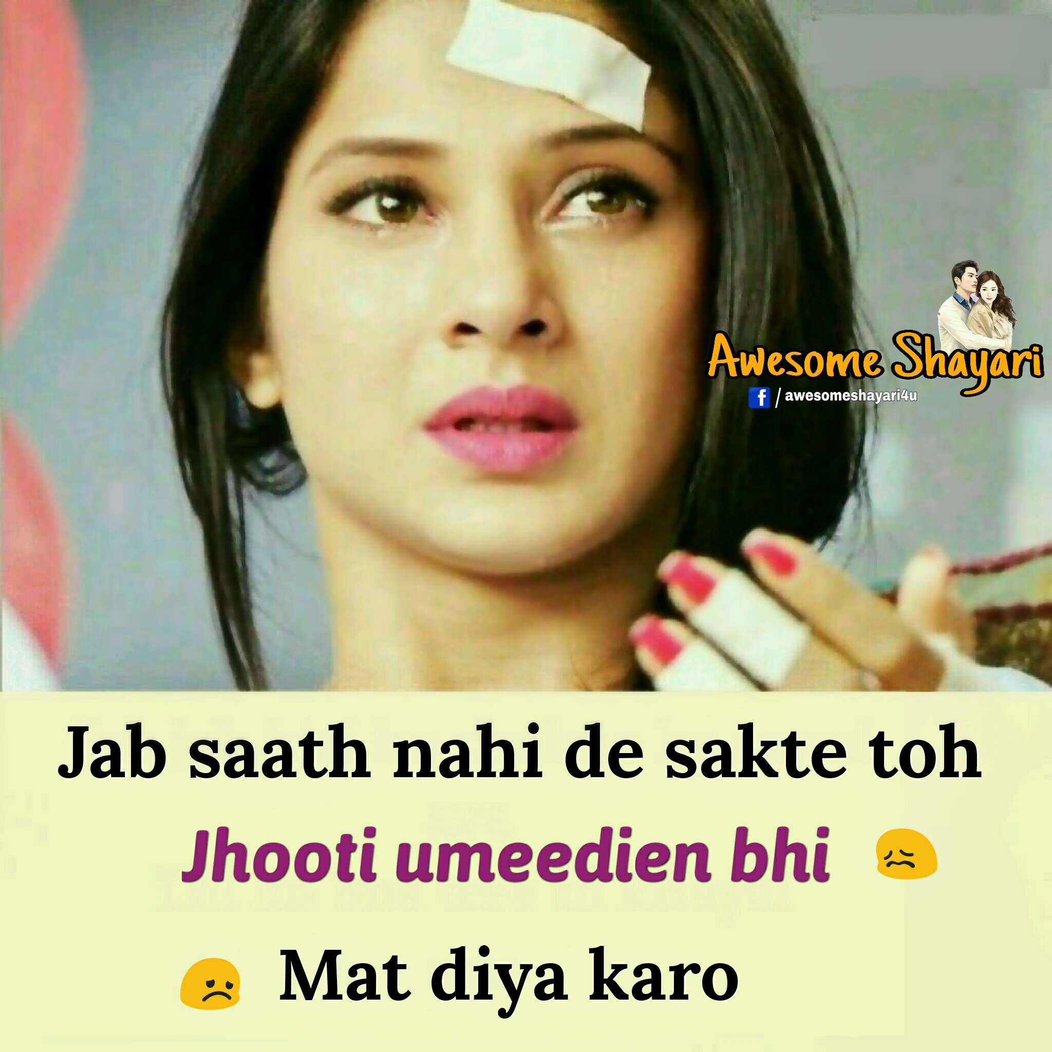 Shayari Sad in Hindi and English font