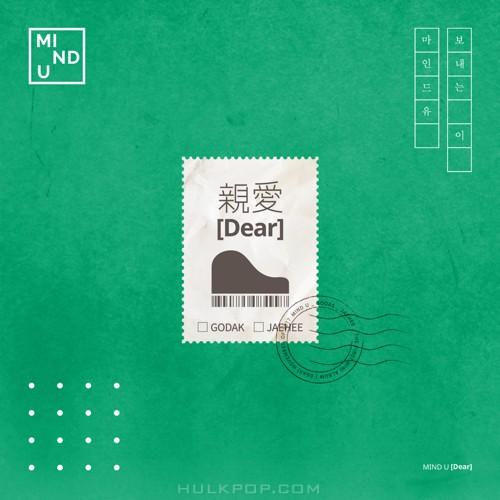 MIND U – Dear – EP (ITUNES MATCH AAC M4A)