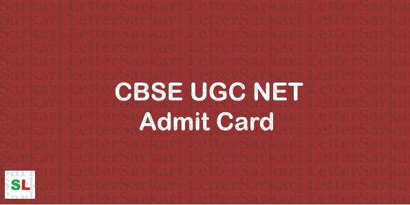 CBSE UGC NET Admit Card 2018