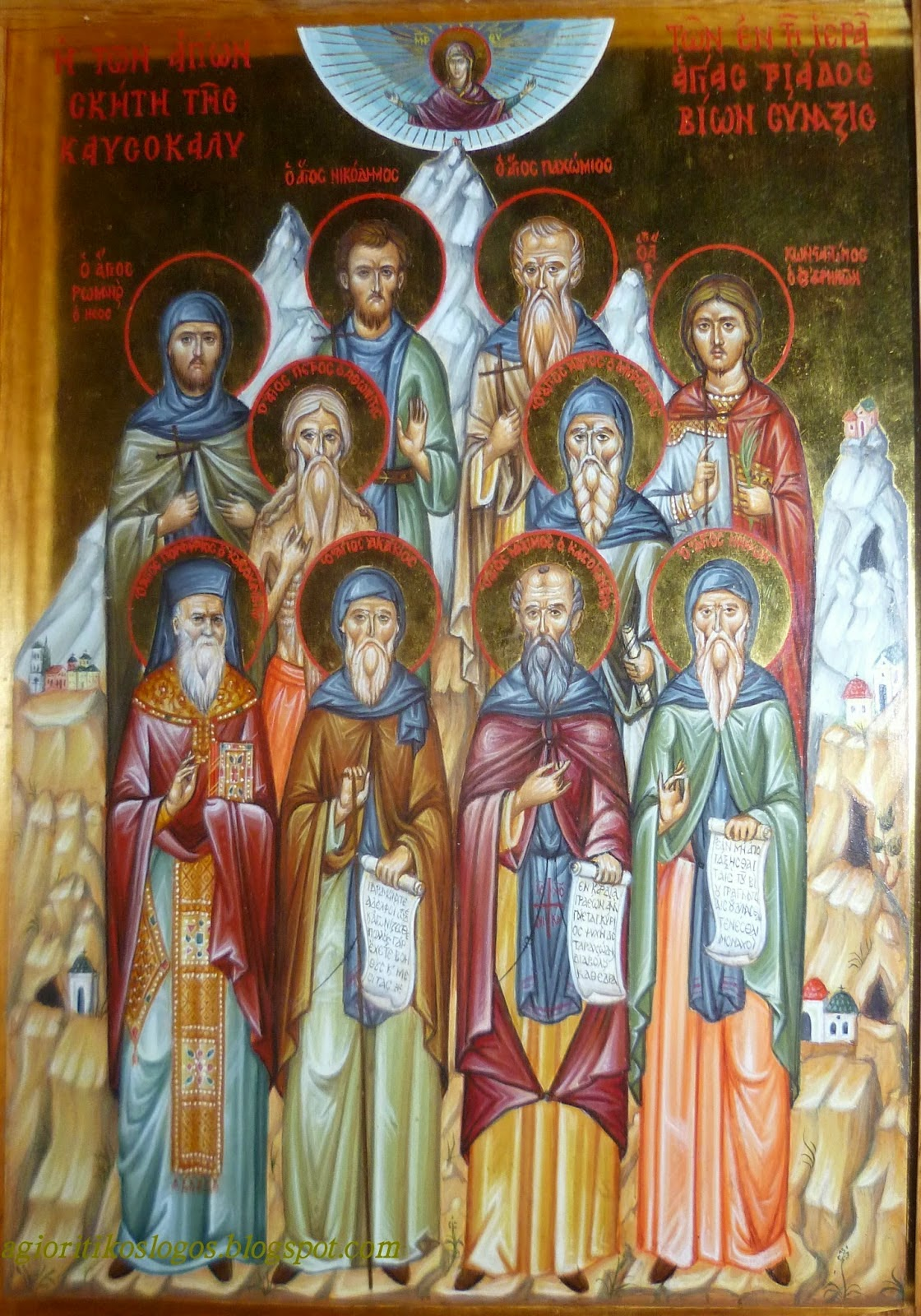 """Saints And Angels Oracle Cards: Full Of Grace And Truth: St. Maximos Kavsokalyvites (""""The"""