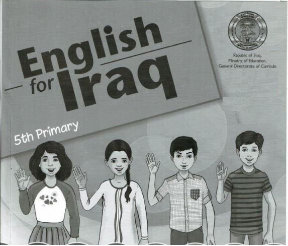 دليل المعلم لمادة اللغة الأنكليزية للصف الخامس الأبتدائي المنهج الجديد 2018 جاهز لتحميل