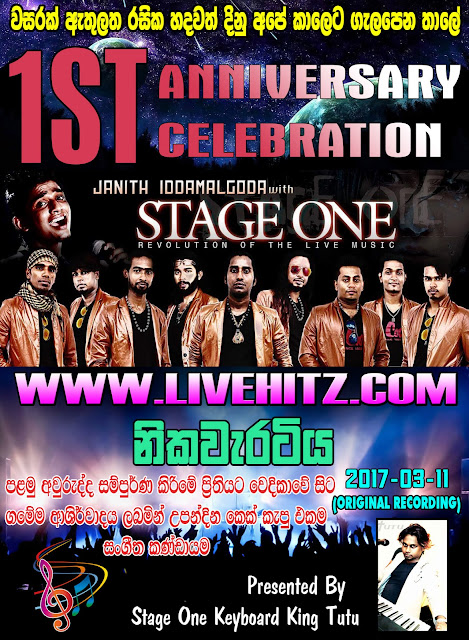 STAGE ONE 1ST ANNIVERSARY CELEBRATION LIVE IN NIKAWARATIYA 2017-03-11