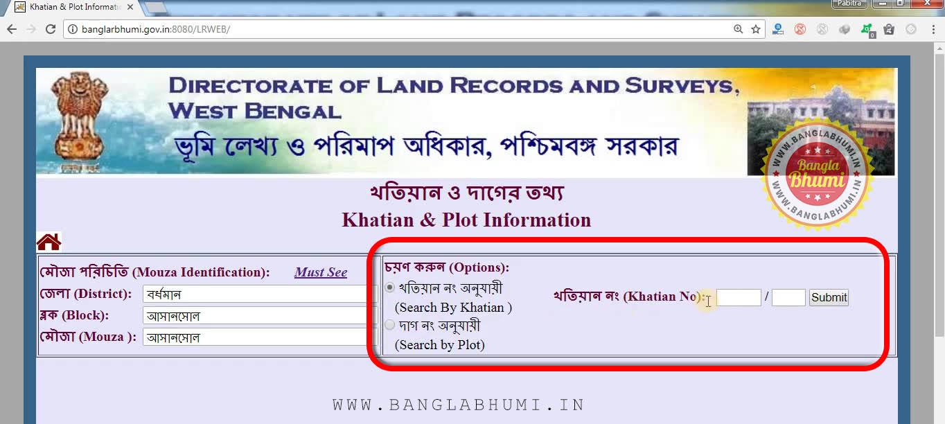 BanglarBhumi Mouza Map Download and Mouza Map Print - Step 3