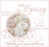 http://alisa-art.blogspot.ru/2016/02/lady-spring-4.html