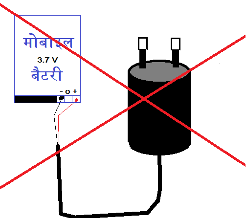 no direct charge mobile battery