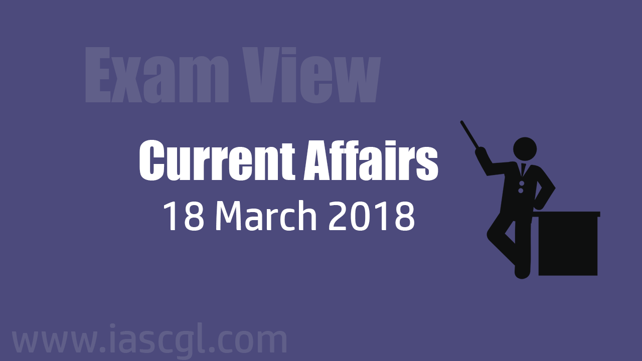Current Affair 18 march 2018