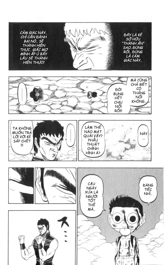 NINKU vol 40 trang 18