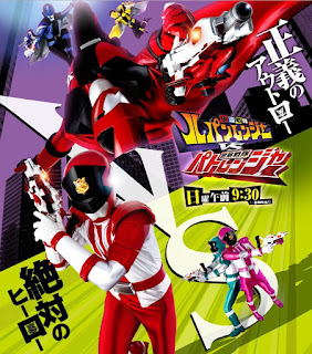 Kaito Sentai Lupinranger Vs. Keisatsu Sentai Patranger – Episódio 35