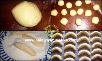 حلوة الهلال بالكوك (جوز الهند)