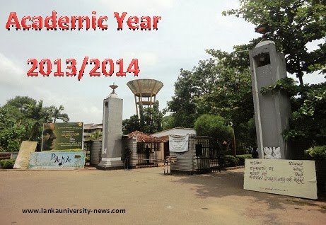 Sri Lanka University Academic Year 2013/2014 start September 2014