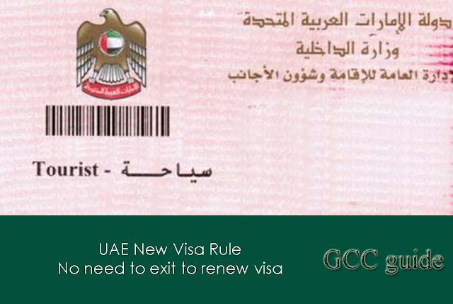 uae residense visa