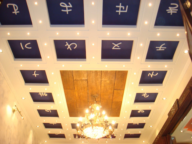 platre plafond moderne