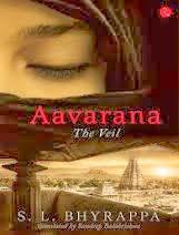Aavarana the veil