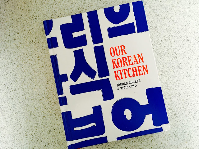 Our Korean Kitchen Cookbook