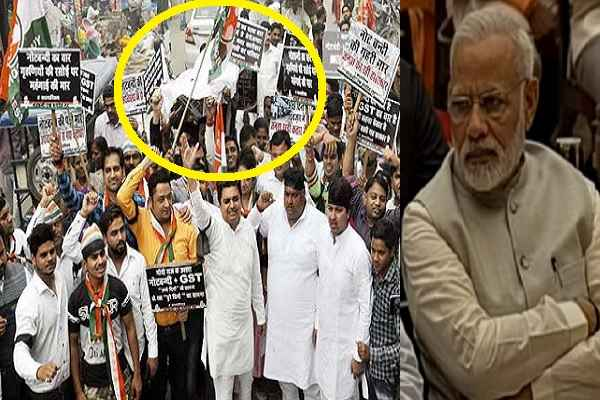 congress-leader-slammed-for-modi-ki-arthi-yatra-against-notbandi