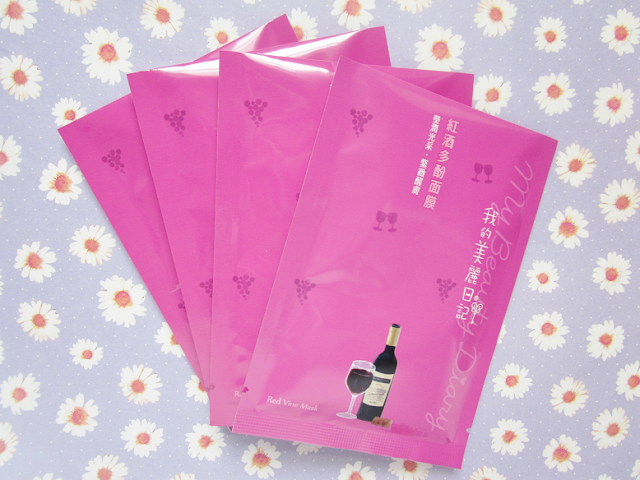My Beauty Diary Red Vine Sheet Mask Review