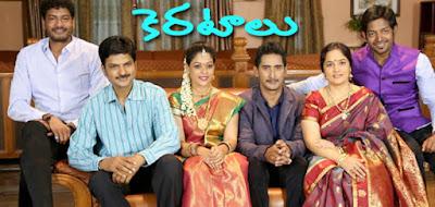 Keratalu-gemini-tv-show