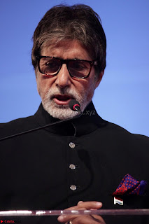 Amitabh Bachchan Launches Ramesh Sippy Academy Of Cinema and Entertainment   March 2017 013.JPG