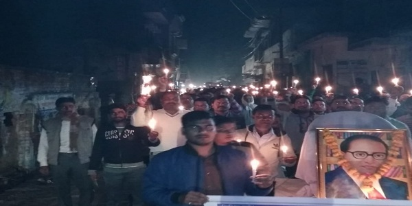 doctor-bheemrao-ambedkar-ji-ke-63-ve-mahaparinirvaan-divas-par-candle-march