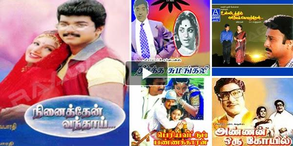 Listen to Tamil Compilation Songs on Raaga.com