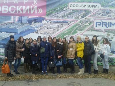 Студенты ХНЭУ им. С. Кузнеца посетили с экскурсией Малиновский стеклозавод