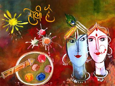 Holi Hai in Hindi
