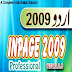 Inpage 2009 Free Download Full Version Pro