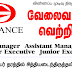 Vacancy In LB Finance