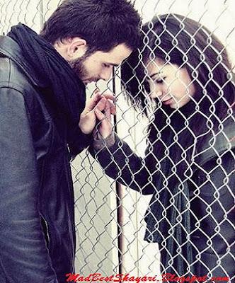 LOve Shayari, valentine shayari, sad shayari, valentine day shayari,